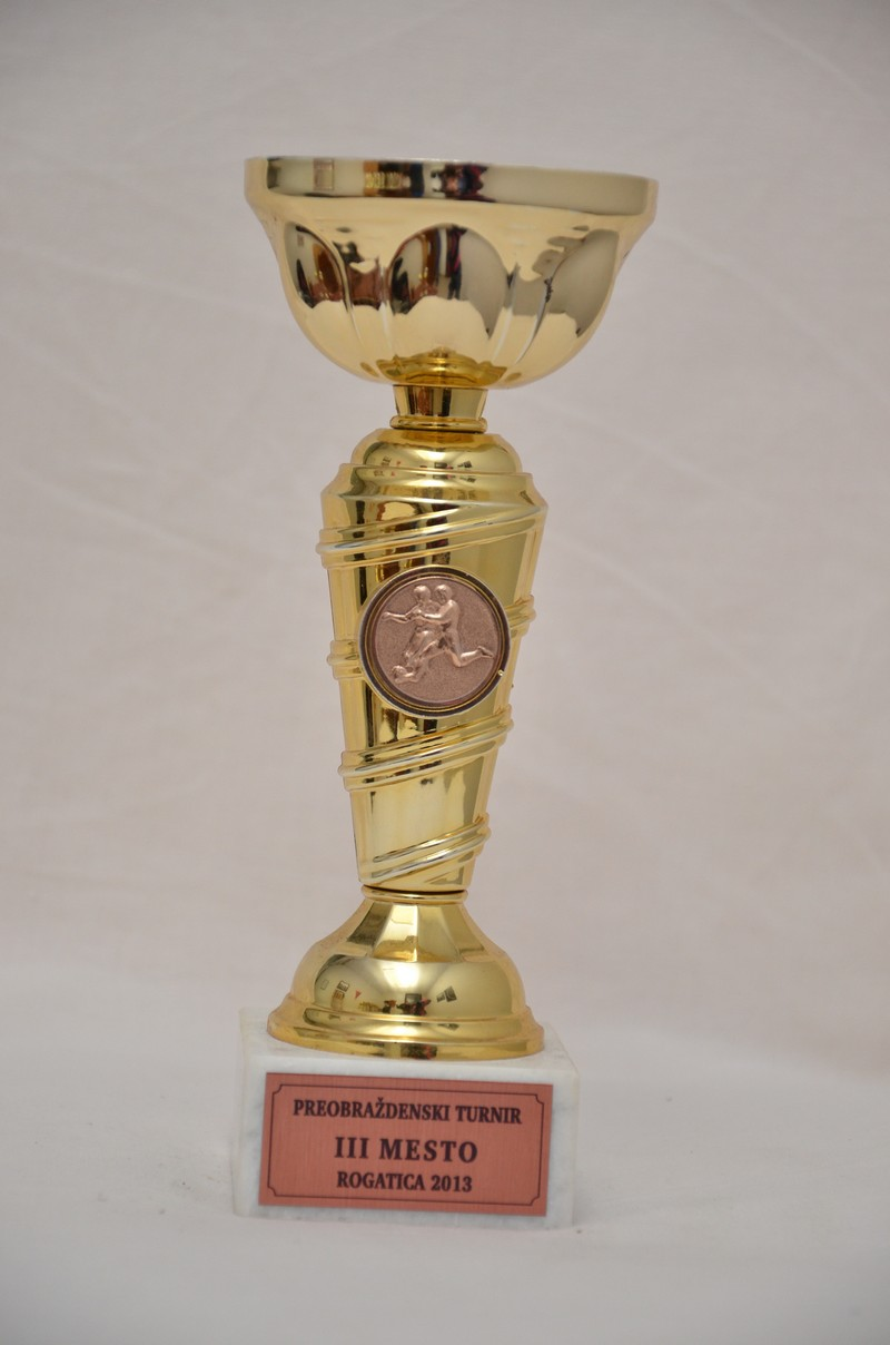 Преображденски турнир - 3.мјесто (2013)